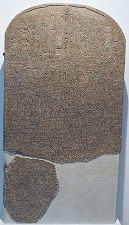 Copyright : Céline Villarino, égyptologue
